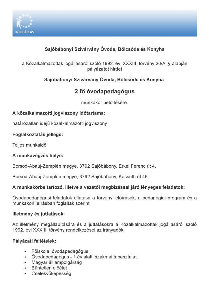 Óvodai pályázat, 2 fő óvodapedagógus munkakörre. Jelentkezési határidő 2020.07.15.